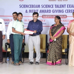 Merit Award Giving Ceremony-2018